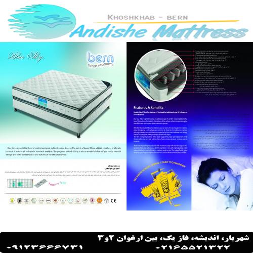 ۱۶-۱۷ copy-500x500
